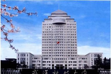 武汉科技大学是几本