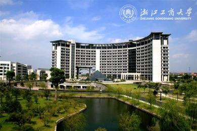 浙江工商大学是几本