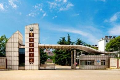 华东交通大学是几本